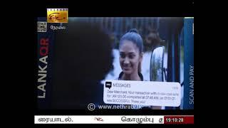 2021-01-24 | Nethra TV Tamil News 7.00 pm