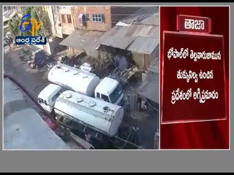 Massive Fire Accident in A Plastic Godown in Bhopal