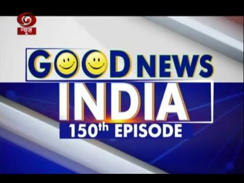 Special 150th episode of 'Good News India' | 03/06/2018