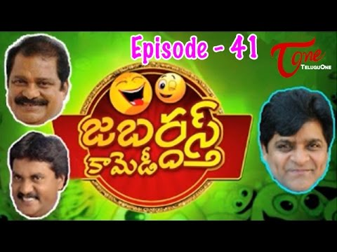 Jabardasth Comedy Scenes 41 | Hilarious Telugu Comedy Scenes Back to Back Photo Image Pic