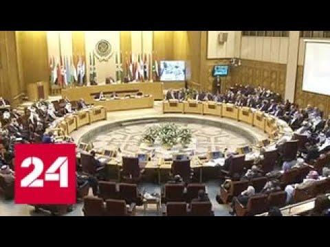 В арабском мире нарастает возмущение решением Трампа признать Иерусалим столицей Израиля - Россия 24