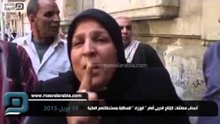 """مصر العربية    أصحاب معاشات الإنتاج الحربى أمام """" الوزراء """" للمطالبة بمستحقاتهم المالية"""