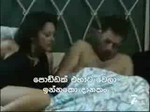 Funny Sinhala Subtitles - Comedy Drama (must Watch) video