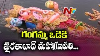 Khairatabad Ganesh Nimajjanam 2018 Full Video | #GaneshImmersion  2018 | NTV