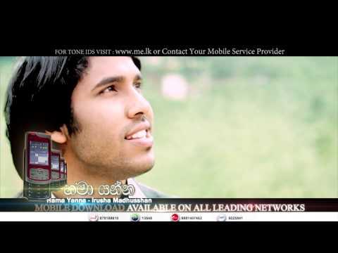 Hama Yanna - Irusha Madhusshan - Official Trailer - MEntertainements