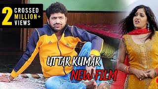 New Film Uttar Kumar & Kavita Joshi | Latest Haryanvi Film2020 | ishu films