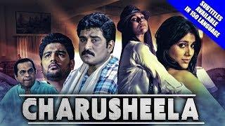 Charusheela Telugu Hindi Dubbed Full Movie | Rashmi Gautam, Rajeev Kanakala, Brahmanandam
