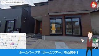 新築一戸建て一覧-福岡市早良区飯倉7-17-10-外観