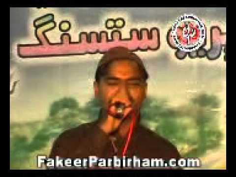 Khilli Kuddi Gayo Jus  Bhagat Raju  Live Satsung In Khipro On 06.10.10 video