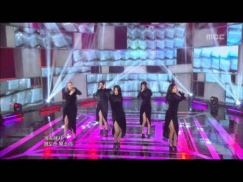 Spica - Lonely, 스피카 - 론리, Music Core 20121201
