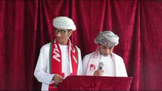 حفل مدرسة طارق بن زياد . نشيد قطوف و طابت