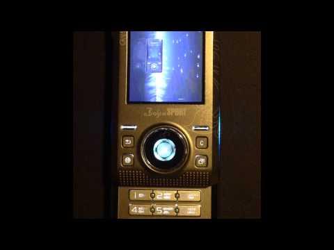 Sony Ericsson S500i Bosco Sport Russia Edition