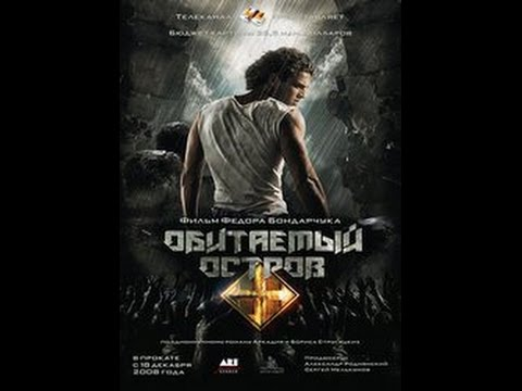 Filmovi (A-Z) - Filmovi Online