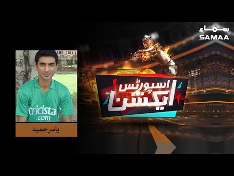 Pak vs Aus | Sports Action | Shoaib Jatt | 10 November 2019