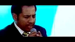 Pakistan Cricket Captain Sarfraz Ahmed Reciting Naat in Prime Minister House, Islamabad