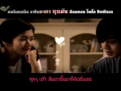 [thaisub+karaoke] Kiss Me Mv (ost. Hyunjoong Drama Playful Kiss) video