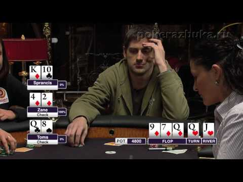 66.Royal Poker Club TV Show Episode 17 Part 4