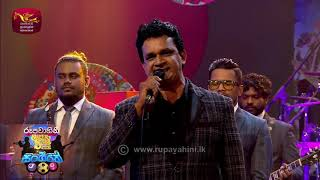 Super Ball Musical with Kottawa D7 Band | Rupavahini | 2020-06-23