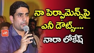 Nara Lokesh Strong Counter to BJP Leader Vishnu Kumar | AP Political News