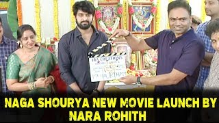 Naga Shourya New Movie Launch By Nara Rohith | Rashmika Mandanna | 2018 New Telugu Movies