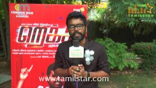 Sathya At Rekka Movie Press Meet