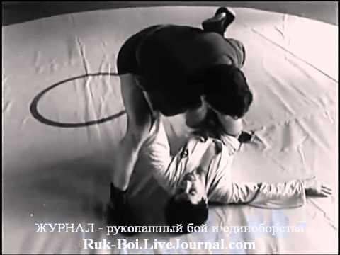СоюзСпортФильм 1986 Обучение САМБО Броски