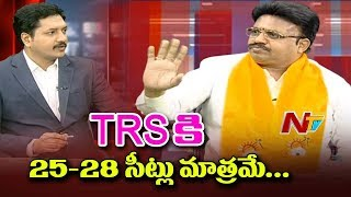 Special Debate on TRS Manifesto, Seats Sharing Issue in Mahakutami | NTV Live Show | Part 01