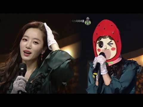 """R.P.G.(Roket Punch Generation)"" Cover By EunJung (T-ARA) [The King Of Mask Singer Ep 138]"