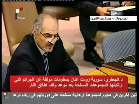 Syria - Al Jaafari (ARABIC) - UN Resolution 14 April 2012 - Military Observers to Monitor Cease-fire