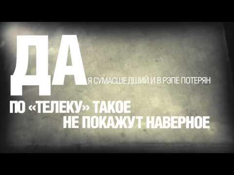 Григорий Лепс & Артем Лоик Плен official video lyrics