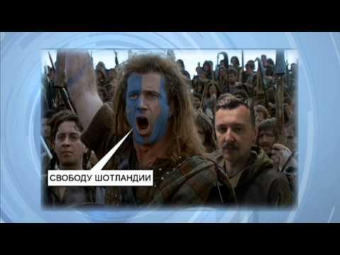 Kremlin insurgents see parallels in Scottish vote: world rejected Russian referendum in Ukraine
