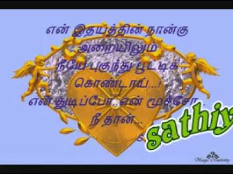 Sen Songs video