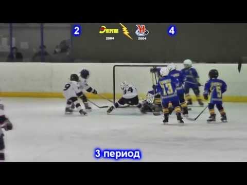 Детский хоккей. ХК Сибирь 2004 2 - ХК Энергия 2004 видеоотчет игры  4-04-2013