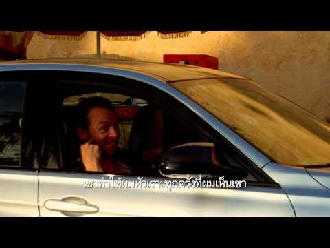 "Mission: Impossible - Rogue Nation | Featurette: ""Cars"" | UIP Thailand"