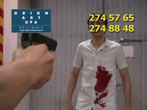 бутафорское убийство (киношный трюк)