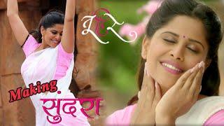 Tu Hi Re   Sundara Song Making   Sai Tamhankar   Swapnil Joshi   Marathi Movie