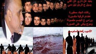 الشاعررفعت السنوسى يتحدى تنظيم داعش الإرهابى بمقطوعات شعرية نارية