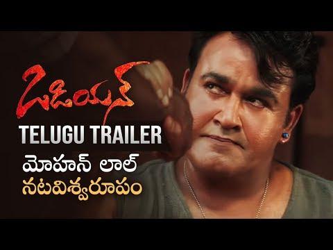 Mohanlal's Odiyan Trailer | Manju Warrier | Prakash Raj | Manastars