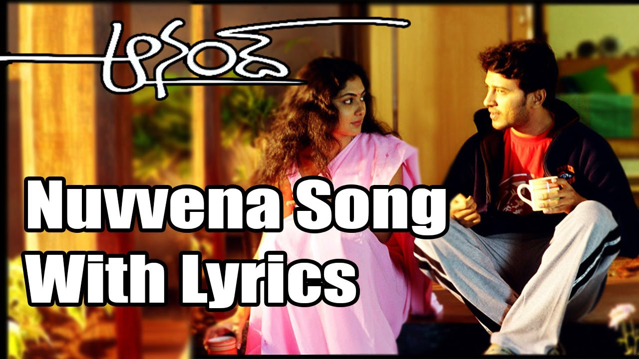 Anand telugu songs lyrics | Surli.in
