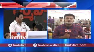Chandrababu Dharma Porata Deeksha Latest Updates From Vijayawada  | hmtv