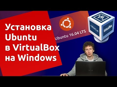 Установка Linux Ubuntu 16.04 в VirtualBox на Windows