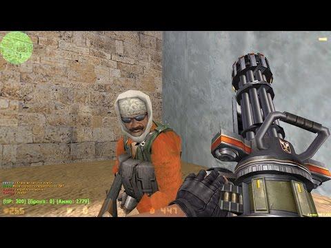 Counter-Strike 1.6:Зомби Битва за жизнь •[Зомби]• #348 cерия [VIP]