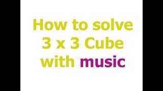 download lagu Qubik Solve gratis