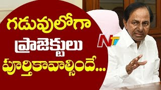CM KCR Holds Review Meet With Officials Over Irrigation Projects | NTV