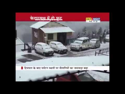 Snowfall continues on high reaches of Himachal Pradesh
