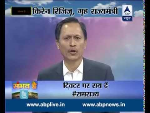 Sambhav Hai: Unbreachable security like Israel is possible in India as well