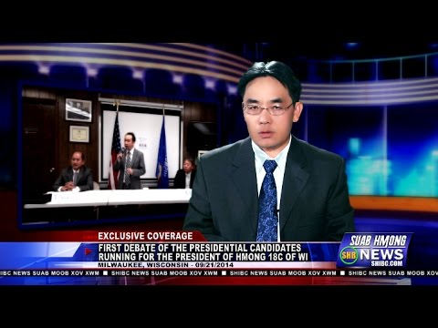 Suab Hmong News:  SPECIAL COVERAGE of the Debate of the Presidential Candidates for Hmong 18C of WI
