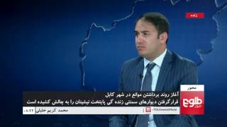 MEHWAR: Removal of T- Walls Discussed