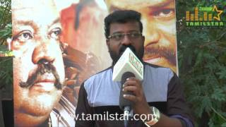Aditya Mahadevan At Kekran Mekran Movie Audio Launch