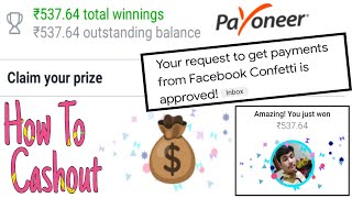 How To Cashout Confetti India Payment In Payoneer | TECH DOST |